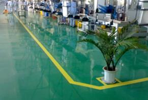环氧地坪施工公司,中山环氧地坪工程