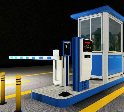 智能收费系统及智能车位引导系统